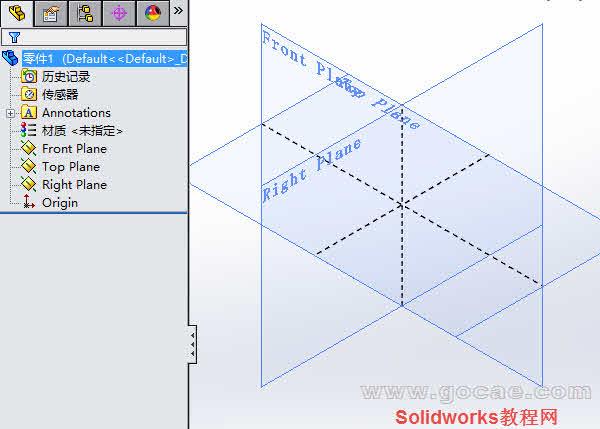 2.1 草图命令简单介绍
