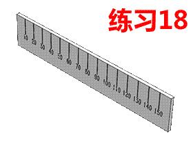 每日一练:#18 刻度尺solidworks快速建模/随形阵列应用