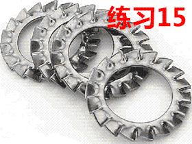 每日一练:#15 外锯齿锁紧垫圈solidworks画法_弯曲_阵列命令造形标准件库建模