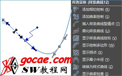 solidworks草图中如何用 控标 来控制样条曲线|SW基础教程