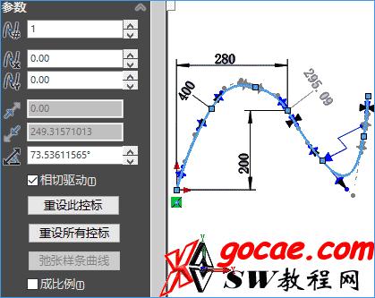 solidworks草图 B样条曲线 详细介绍|SW基础教程