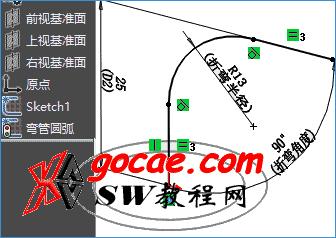 solidworks routing 里如何制做管道弯头 SW步路管道设计