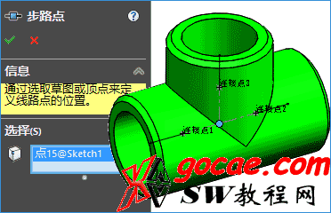 solidworks routing 里如何制做管道 等径三通 SW步路管道设计