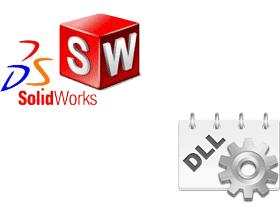solidWorks在打包文件的时候出现无法装入solidworks dll文件:sldshellutils