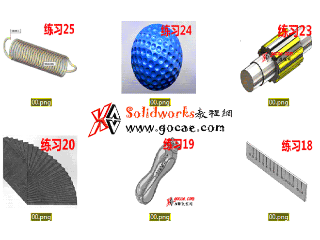 solidworks 连载系列 VIP教程  视频教程打包下载