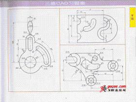CSWA三维习题: #5草图练习