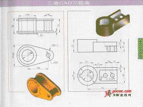 CSWA三维习题: #7 实体建模-拉伸切除_1