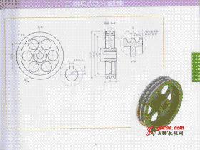 CSWA三维习题: #11 旋转扫描建模