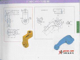 CSWA三维习题: #15 中心线空间垂直零件的画法