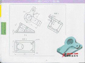 CSWA三维习题: #20-倾斜平面和筋特征的画法