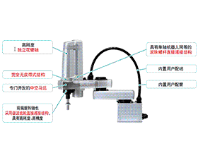 零件库 Yamaha scara 机械手 3D模型