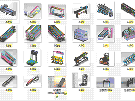 20套链条输送机图纸合集 solidworks三维模型 3D图纸