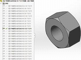 solidworks 标准件 #2 1型六角螺母A级和B级_GB/T6170 3D模型 标准查询