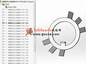 solidworks 标准件 #41 圆螺母用止动垫圈 GB╱T 858 3D模型 三维零件库 标准查询