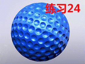 每日一练:#24 高尔夫球 solidworks建模画法