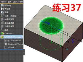 每日一练:#37 在solidworks中 大于M64的内螺纹如何建模?