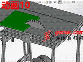 试看-solidworks动画教程10-切割运动的仿真