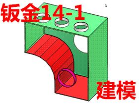 solidworks钣金-教程#14-风箱的装配体画法,带外折边的圆弧如何建模-视频教程