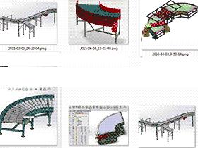 5套转弯输送机 solidworks三维模型 3D图纸
