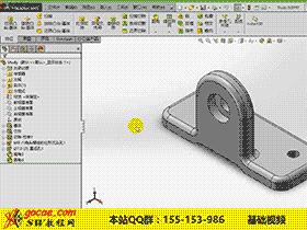 003-2-solidworks 基本零件建模 视频教程